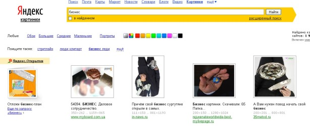 Яндекс картинки 1е апреля